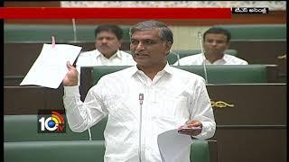 కాళేశ్వరం ప్రాజెక్టుకు అనుమతి కాంగ్రెస్ ఎందుకు తేలేదు..- Minister Harish Rao - Hyderabad  - netivaarthalu.com