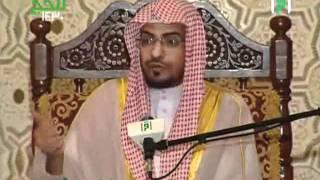 | أيام التشريق | حلقة ( 5 ) من برنامج هكذا حج النبي  ﷺ - للشيخ صالح المغامسي