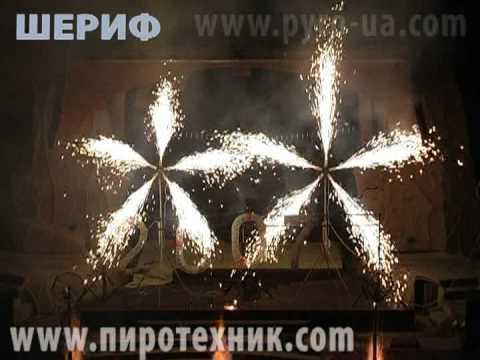 Фейерверк наземный Снежинки в Баротолмео http://www.pyro-ua.com