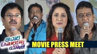 Achari America Yatra Movie Releasing Press Meet | Latest Movies 2018 | Latest Telugu Movies Trailers