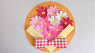 【折り紙】コスモスのブーケのリース Cosmos bouquet Wreath
