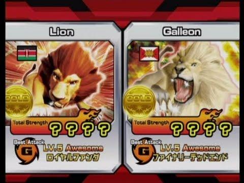 Animal Kaiser Lion vs Galleon