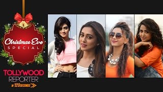 Tollywood Reporter in 120 Seconds | Christmas Eve Special | 2016