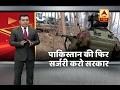 Lagu Pakistan&39;s BAT mutilates body of Indian soldiers