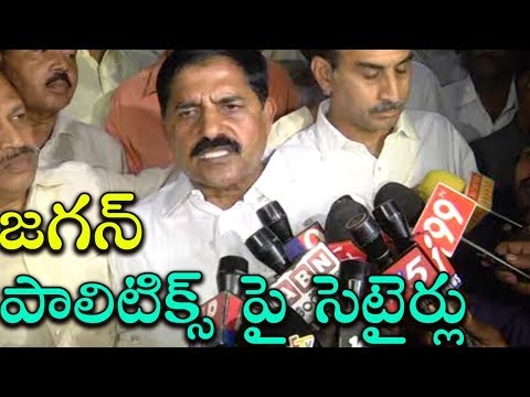 TDP Adi Narayana Reddy  Satirical Comments On YS Jagan Politics | Mana Aksharam