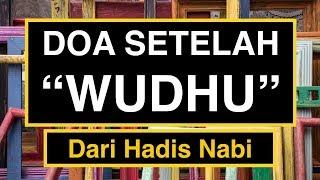 download lagu Doa Setelah Wudhu & Doa Sebelum Wudhu Yang Benar gratis