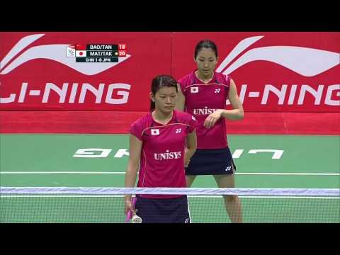 2014 Uber Cup Final China vs Japan Bao Yixin-Tang Jinhua vs Misaki Matsutomo-Ayaka Takahashi