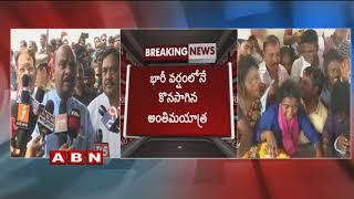 AP Ministers Condemn Araku MLA Kidari Sareveswara Rao Assassination