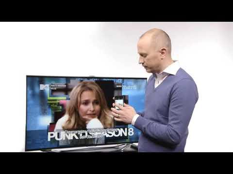 Das neue Magine TV: Online-Streaming-Dienst - So geht Fernsehen heute
