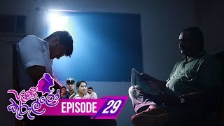 Peni Kurullo | Episode 29 - (2019-08-09) | ITN
