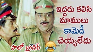 Kota Srinivasa Rao andamp; Mallikarjuna Rao B2B Comedy Scenes | Hello Brother Telugu Movie | Nagarjuna