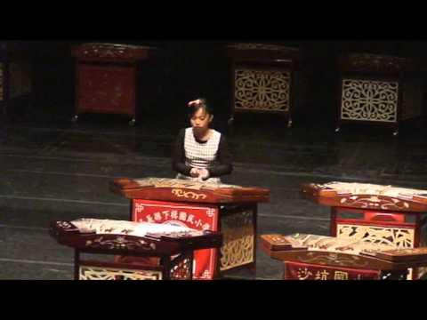 陳冠伶揚琴決賽