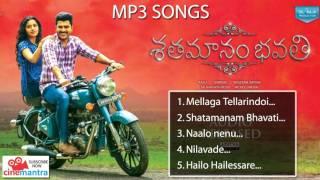download lagu Shatamanambhavati  Songs Free Download gratis