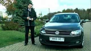 Тест драйв Volkswagen Jetta, Беларусь