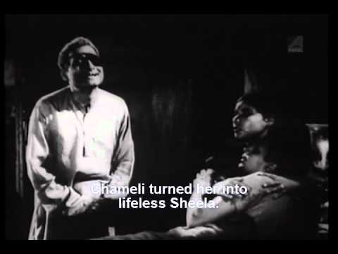 Kankabatir Ghat - Part 13 13 - Classic Bengali Movie - Uttam Kumar - Sandhyarani - Anubha Gupta video