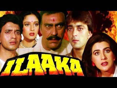 Ilaaka Full Movie | Sanjay Dutt Hindi Action Movie | Mithun Chakraborty | Madhuri Dixit