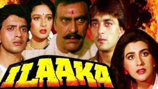 Ilaaka Full Movie   Sanjay Dutt Hindi Action Movie   Mithun Chakraborty   Madhuri Dixit