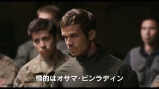 ザ・ユニット 米軍極秘部隊 シーズン4 第22話