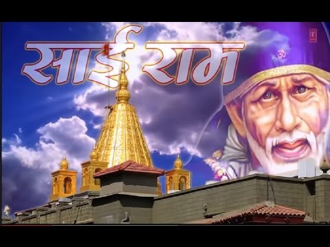 Om Sai Namo Namah Sai Bhajan By Anup Jalota Full Video Song...