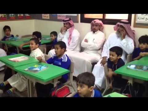درس نموذجي للمعلم عمر الأحمد في مادة لغتي الصف الول