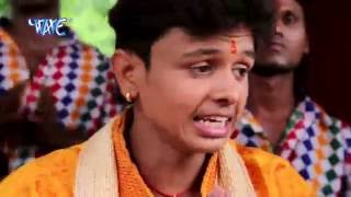 शिव के आपन गुरु बनाला - Kanwer Leke Devghar Jaib | Shiv Kumar