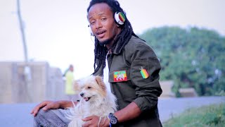 Getnet Demissie - Bihon New Ethiopian Music 2015 (Official Video)
