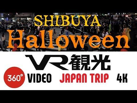 渋谷ハロウィン 2017 Halloween Shibuya,Tokyo,JapanTrip
