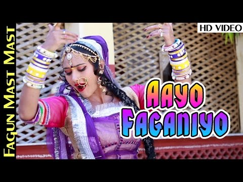 Aayo Faganiyo Video Song | Marwadi Fagun Dance Song | Dj Dhamaal Holi Song | Rajasthani Songs 2015 video