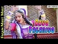 Download Aayo Faganiyo  SONG | Marwadi Fagun Dance Song | DJ Dhamaal Holi Song | Rajasthani Songs 2015 MP3 song and Music Video