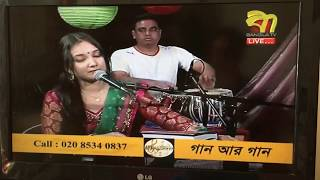 কি জ্বালা দিয়ে গেলা মোরে || Ki Jala Dia Gela More|| Joyita Chowdhury || Bangla Hit Folk Song