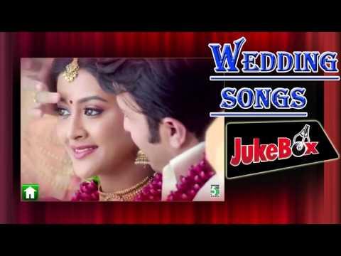 Wedding Songs - Super Hit Tamil Audio Jukebox