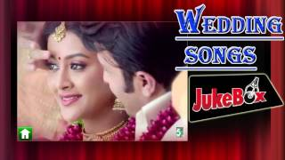 Wedding Songs - Tamil Hits | Audio Jukebox
