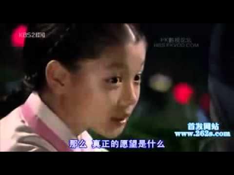 Hàn Quốc  choáng váng  với nụ hôn của cô bé 11...