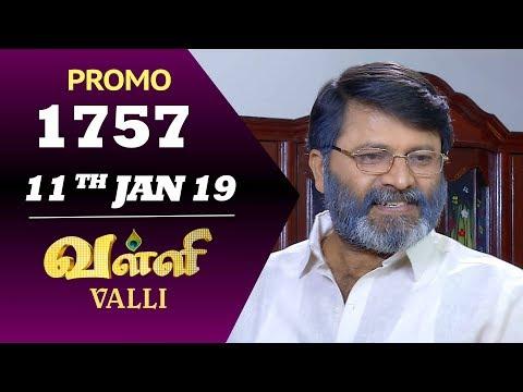 VALLI Promo | Episode 1757 | Vidhya | RajKumar | Ajay | Saregama TVShows Tamil