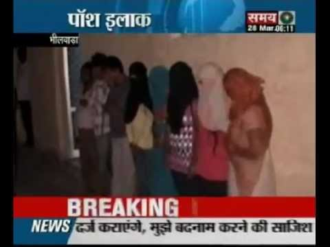 Sex Racket Busted In Rajasthan video