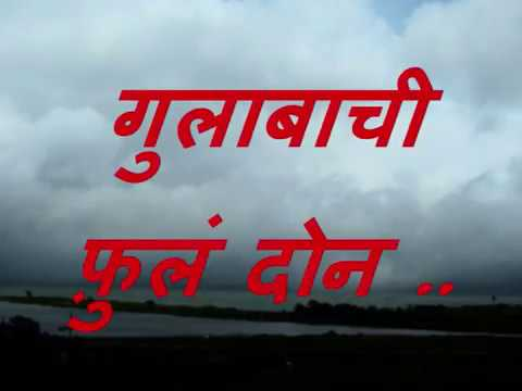 Kase Saratil Saye - Sandeep Khare.wmv video