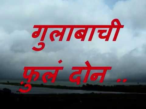 Kase Saratil Saye - Sandeep Khare.wmv