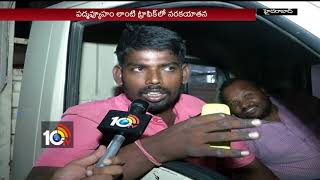 Special Story on Hyderabad Private Travel Buses | #TrafficJam