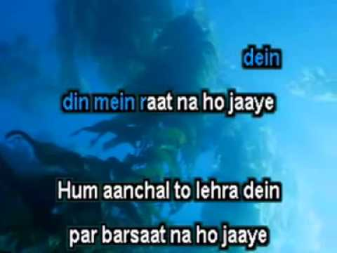 Humko Humise Chura Lo (karaoke)-mohabbatein video