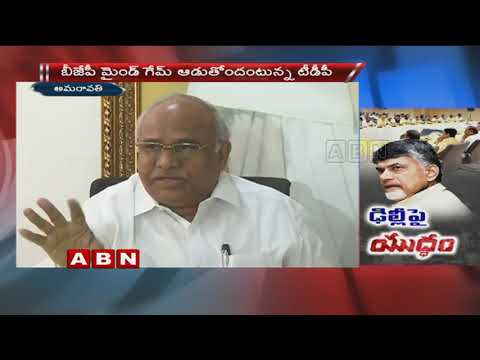 CM Chandrababu Naidu to Hold TDP Party meeting at Undavalli