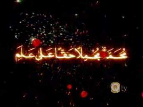 Qaisda Burda Shareef  In Arabic video