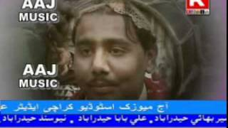 Download Sindhi Sehra Ameran Begam Kang Manah Te 3Gp Mp4