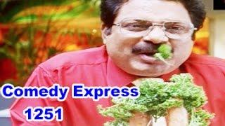 Comedy Express 1251    Back to Back    Telugu Comedy Scenes