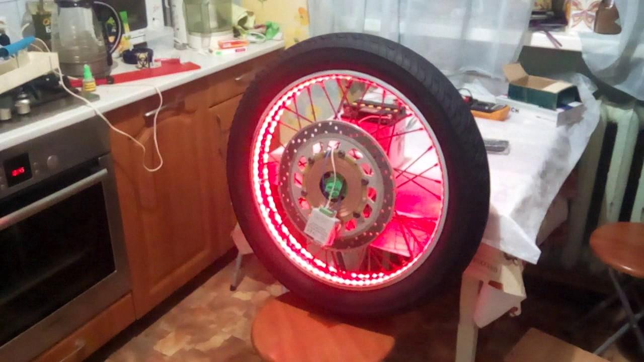 Подсветка для колёс своими руками 727