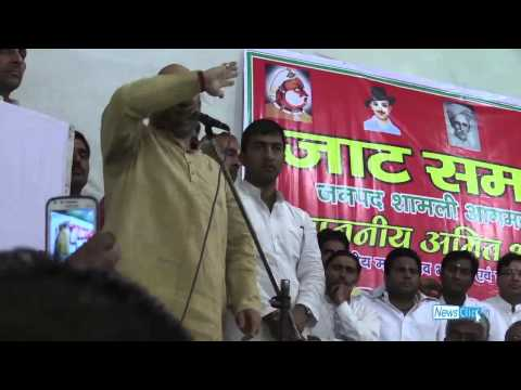 Amit Shah's Hate Speech at Jat Sabha in Shamli, West U.P.