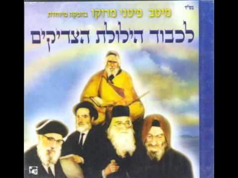 אורי מלכה שבחי ירושלים/שובי בת עמי אחותי Uri Malka