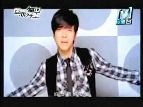 羅志祥 - 敗給你 (bai Ge Ni) Karaoke video