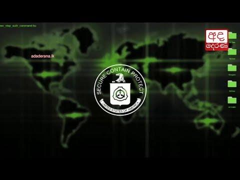 lankan hackers sipho|eng