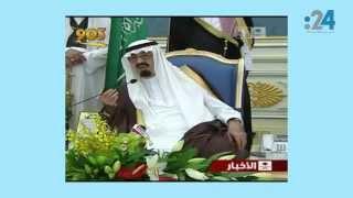 نشرة تويتر: وداع الملك عبدالله   وأولى تغريدات الملك سلمان