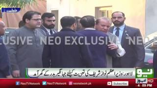 Nawaz Sharif Reached Jahangir Badar House | Nawaz Sharif Latest